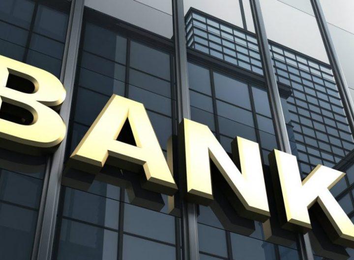 نقش بانکها