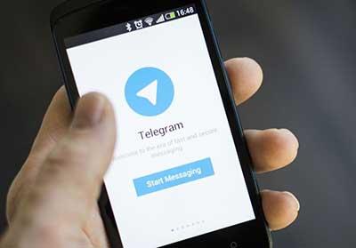 استفاده از تلگرام